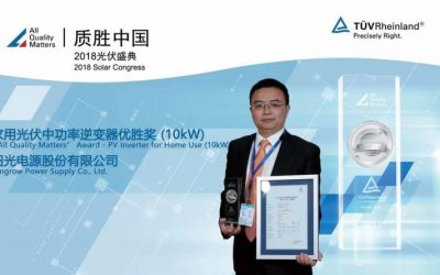 Sungrow Inverter Won the 'All Quality Matters' Award by TUV Rheinland